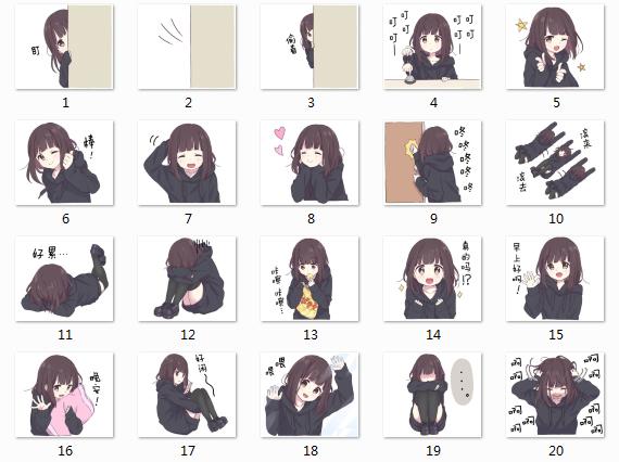 menhera酱表情包,menhera酱图片,动漫表情包,qq表情包