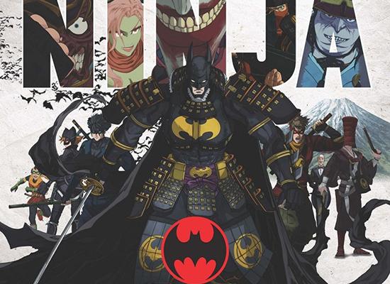 动画电影《忍者蝙蝠侠》第三弹