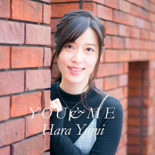 动漫音乐下载,二次元音乐下载,YOU&ME