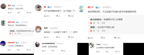 最强国产少女番《白夜玲珑》,6月6日起腾讯视频独播