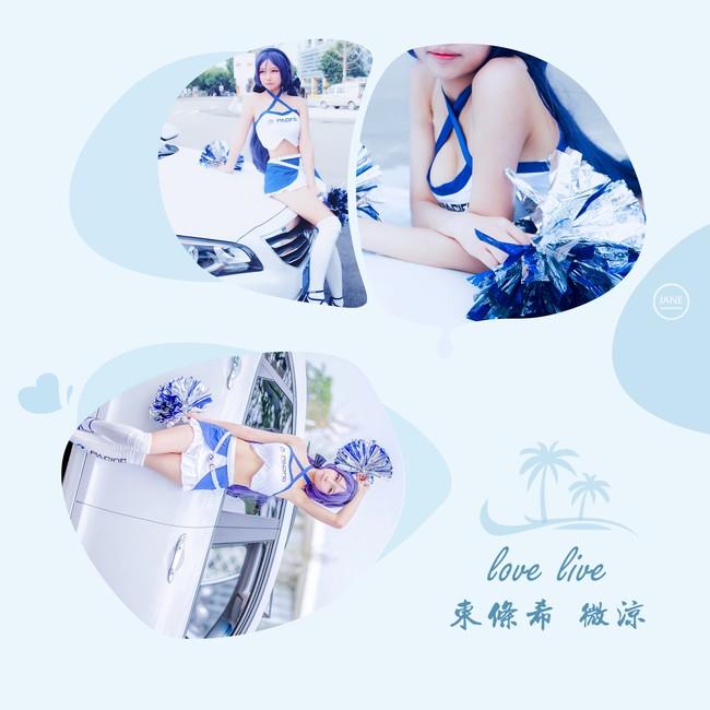 Love Live!,赛车娘,_微凉______