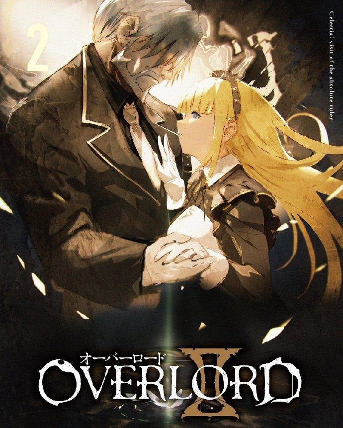 动漫音乐下载,Overlord,二次元音乐下载