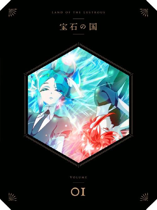 宝石之国,动漫音乐下载,二次音乐下载