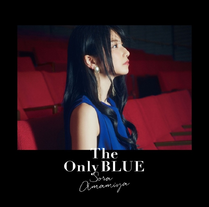 The Only BLUE,动漫音乐下载,二次元音乐下载