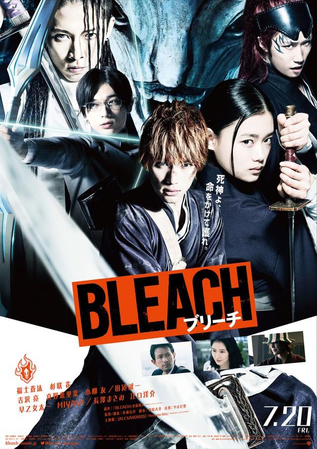 《死神》作者久保带人盛赞真人电影:到达日本电影的新水平