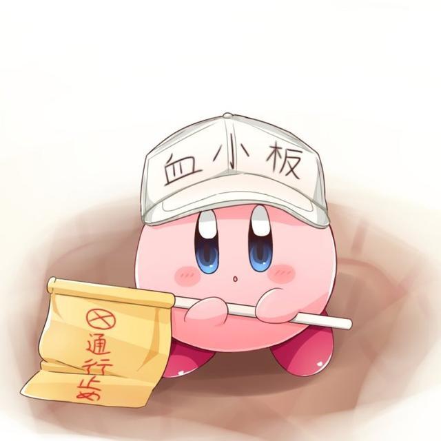 """""""的日本网友就画了一张星之卡比版的血小板同人,感觉真是太可爱了."""