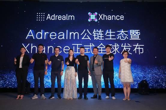 区块链,Adrealm,Xhance