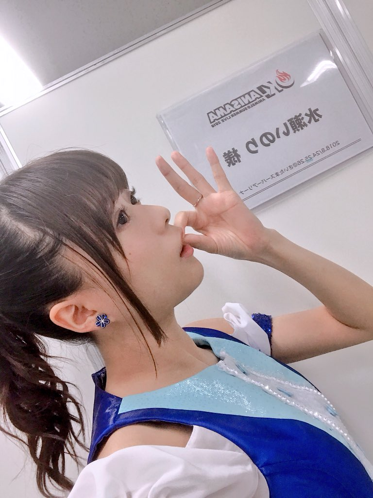 声优,Animelo2018