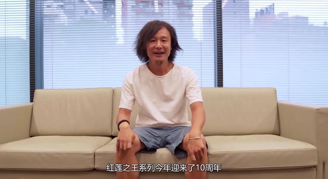 红莲之王,动画,二次元游戏