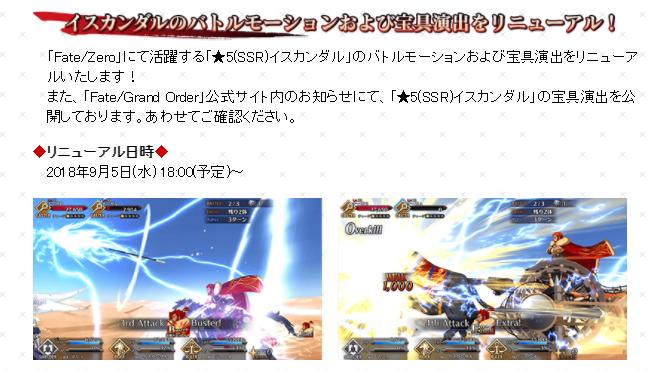fate/zero,剑刷