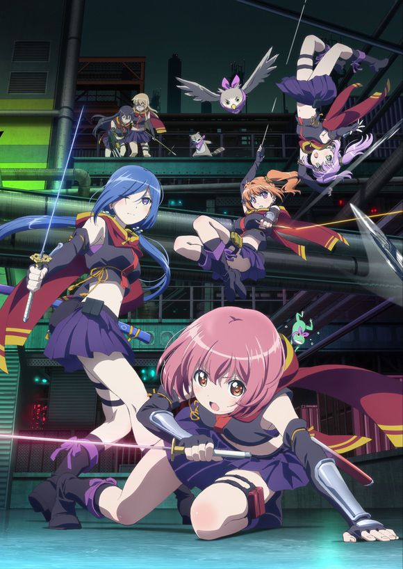 RELEASE,THE SPYCE