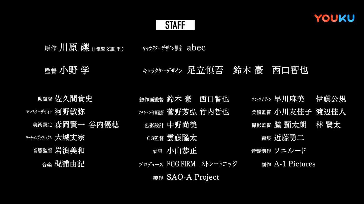 刀剑神域第三季,桐人, Alicization