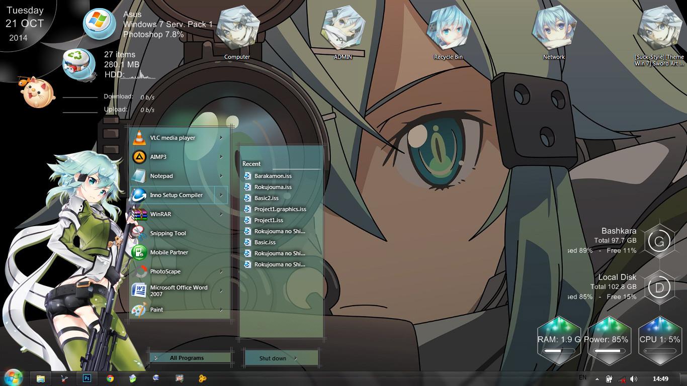 Windows7,萌化电脑主题,朝田诗乃