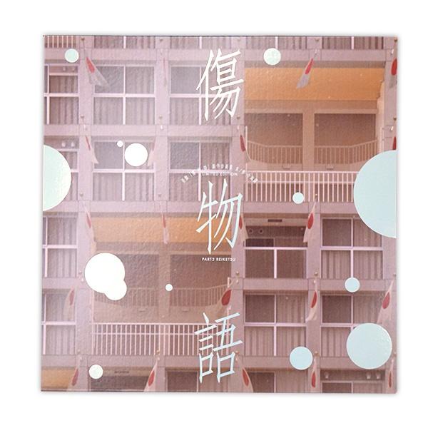 伤物语III冷血篇OST,动漫音乐下载,动漫音乐介绍