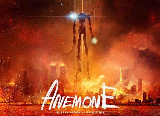 史上最大机体,《ANEMONE/交响诗篇 Hi-Evolution》新机体公开