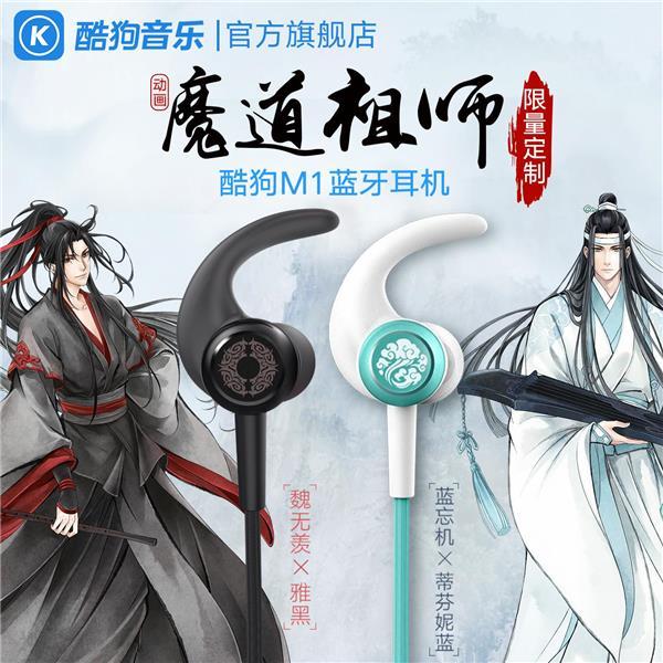SING女团《不羡》MV华丽上线,魔道祖师耳机高分呈现空灵嗓音