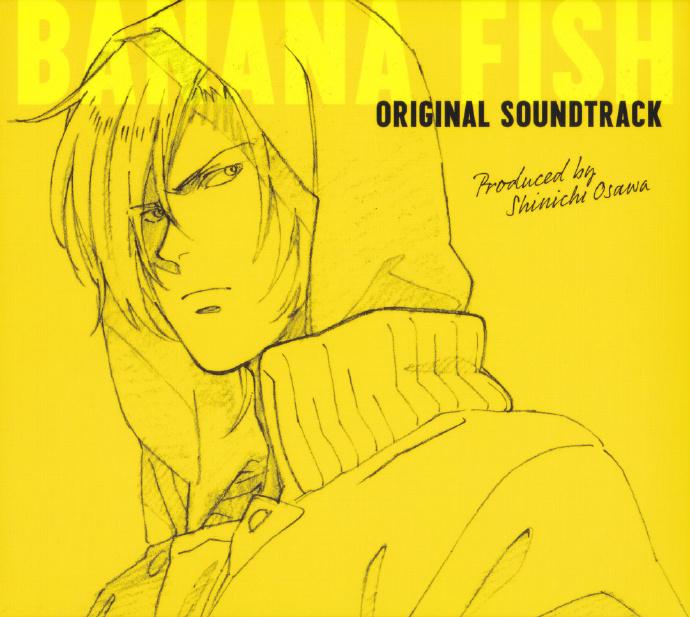 战栗杀机OST专辑下载(非常推荐!) Banana Fish 1