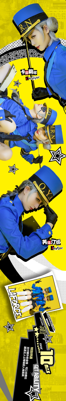 女神异闻录5,白丝,双子,制服,cosplay