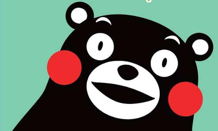 熊本熊输入法皮肤,动漫输入法皮肤,二次元输入法皮肤