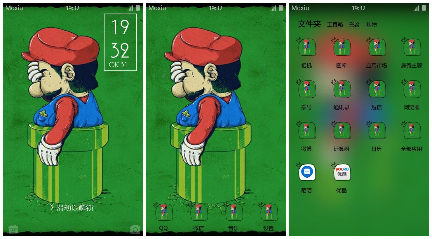 马里奥手机主题,动漫手机主题,二次元手机主题