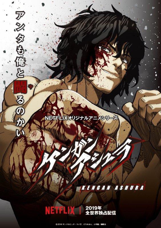 动画《拳愿阿修罗》将在2019年1月27日举办日本先行上映会 -迷你酷-MINICOLL