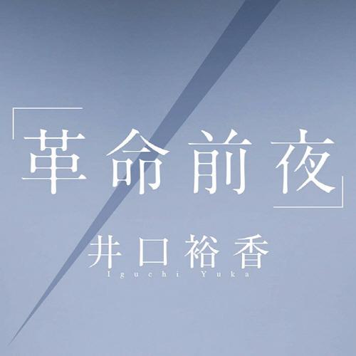 目录铁圈魔法第三季ED片尾曲下载挂历禁书图片