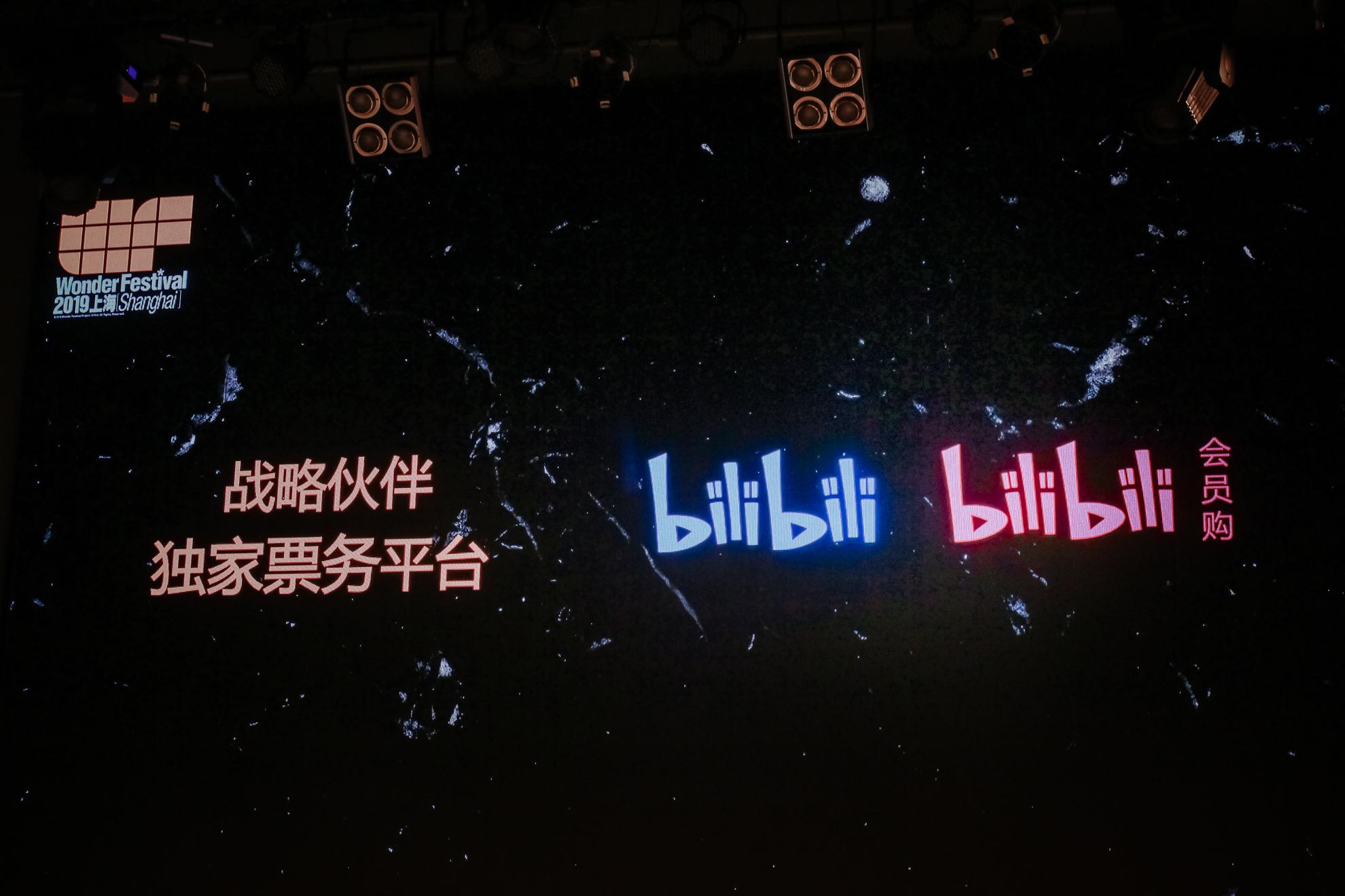 Wonder Festival,WF,世界级别手办展览