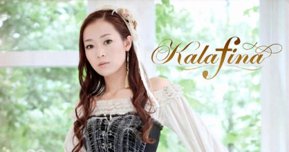 Kalafina,梶浦由记,k团,解散,Wakana,SOLO出道