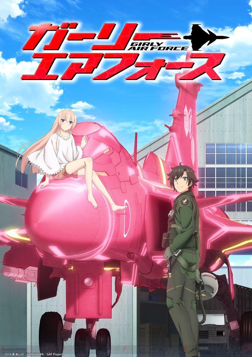 动画《飞翔吧!战机少女》角色人设公开,2019年1月开始放送-迷你酷-MINICOLL