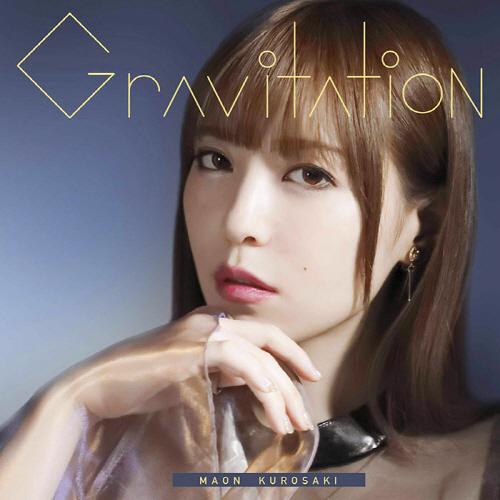 魔法禁书目录第三季OP,Gravitation,动漫音乐介绍