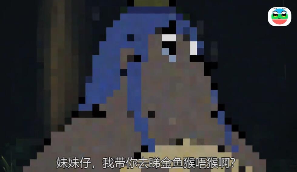 龙猫中国,龙猫上映,龙猫定档