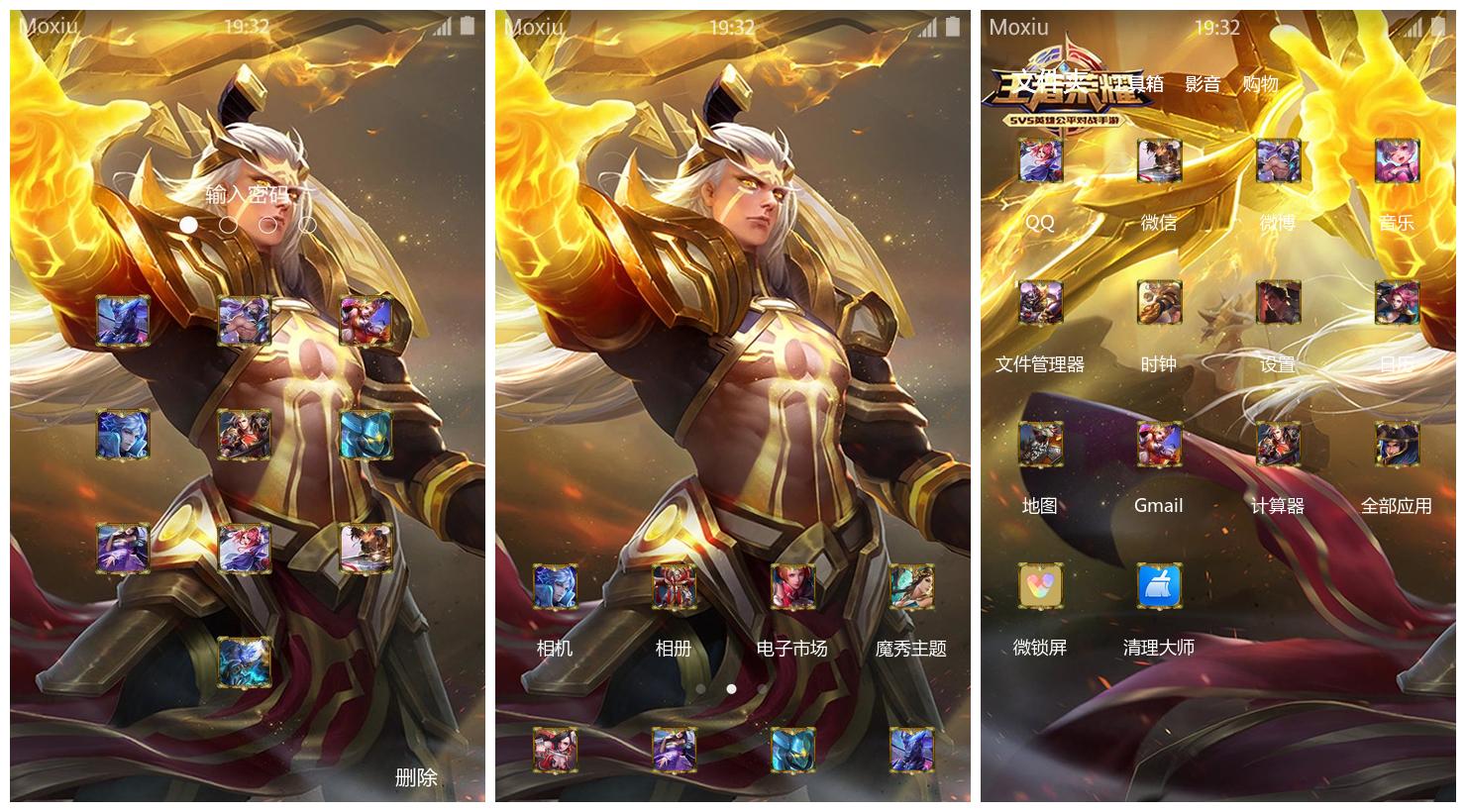 王哲荣耀,动漫手机主题,后羿手机主题