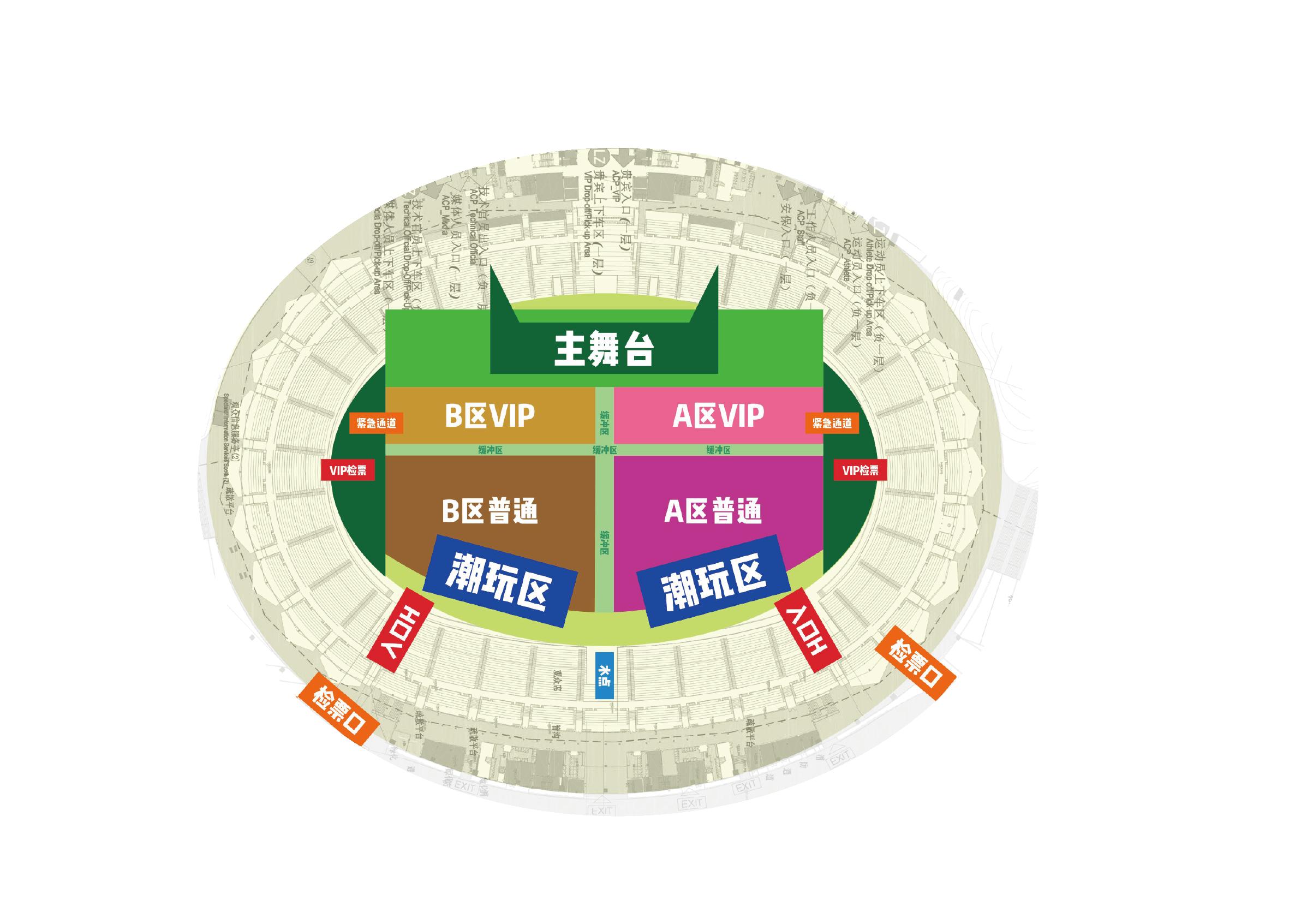 潮文化主题日,玩野潮青年文化节,广州漫展