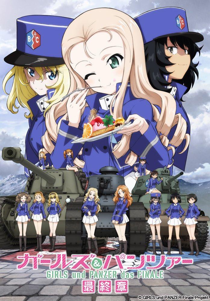 少女与战车,军神,战车道,少女与战车最终章,少女与战车本子