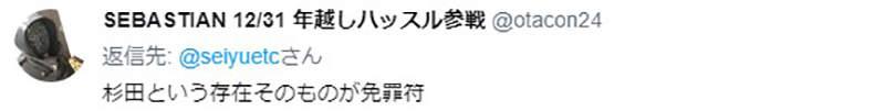 杉田智和,喝茶,高桥未奈美,银魂,银时