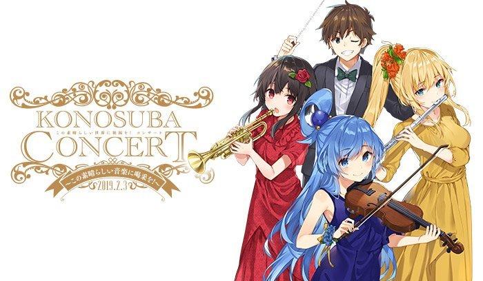 《为美好世界献上祝福!》管弦乐队演奏会视觉图公开