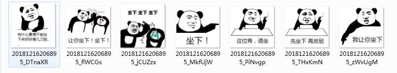 熊猫表情包,表情包图片.搞笑表情包,表情包制作