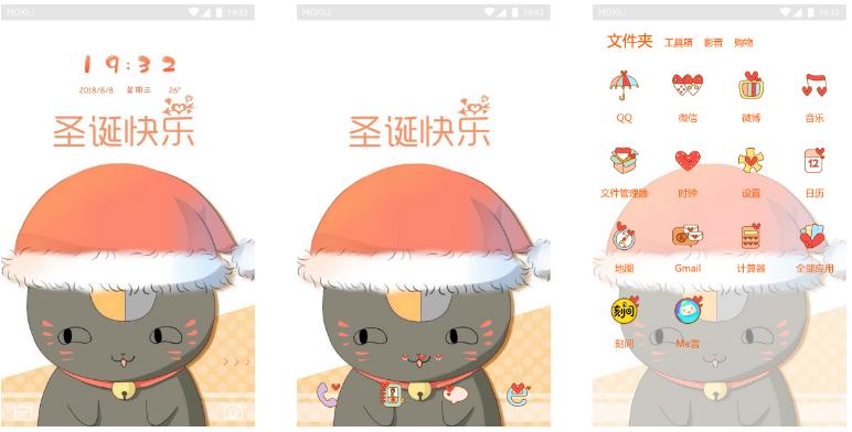 猫咪老师,夏目友人帐,手机主题,二次元主题
