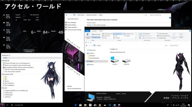 加速世界,黑雪姬,Windows10,电脑主题