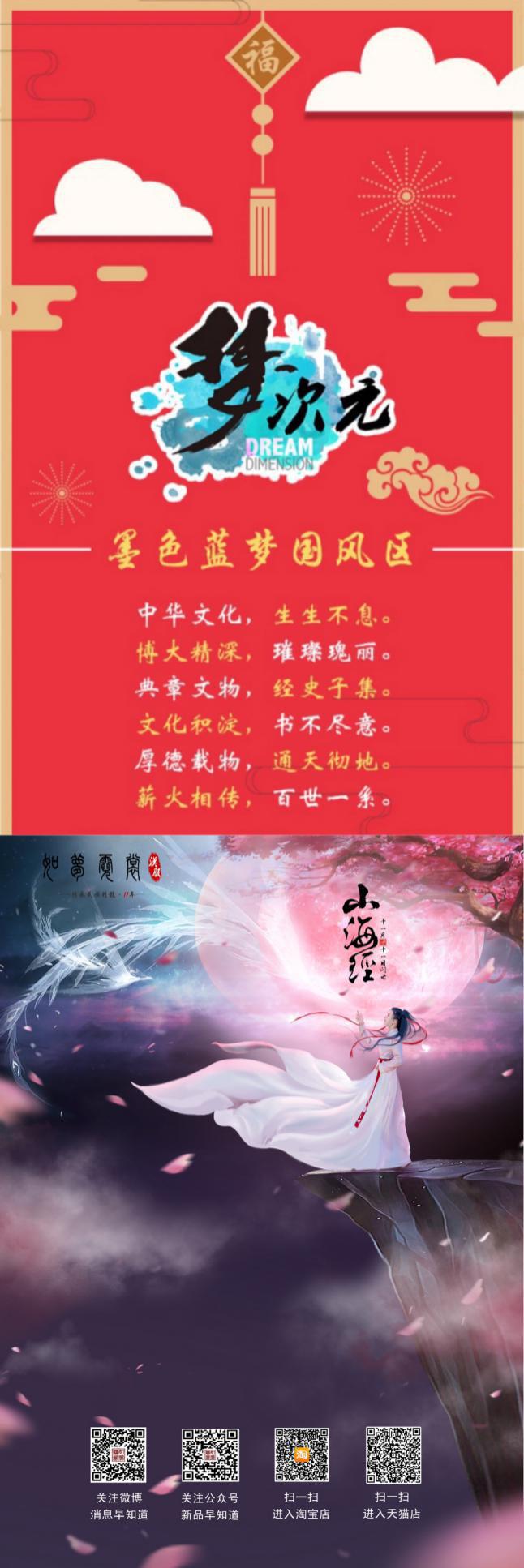 2019年1月26日M20梦次元冬日祭动漫展-今天开始放羊!寒假第一Zhan! 展会活动-第8张