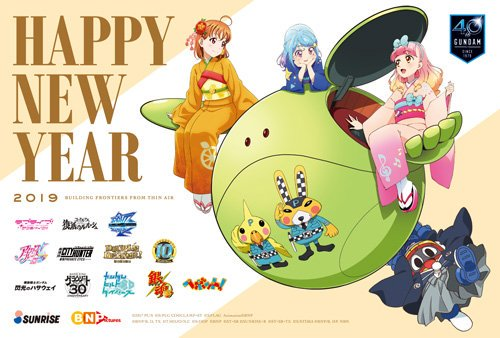 新年贺岁图,动漫