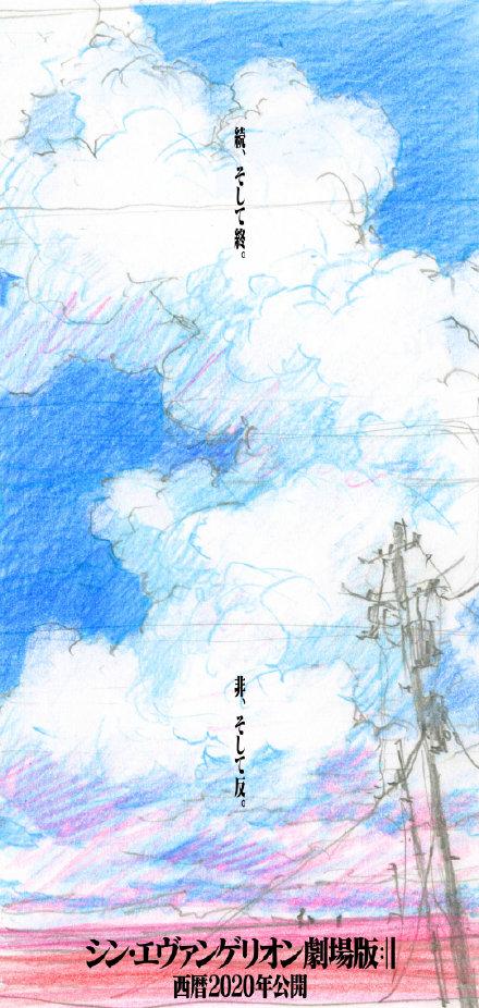 EVA,新世纪福音战士,EVA剧场版,绪方惠美,庵野秀明