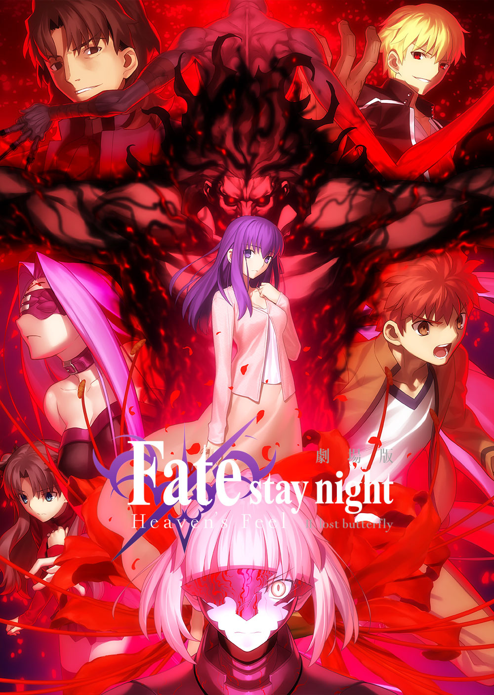 Fate/stay night,spring song,天之杯:恶兆之花