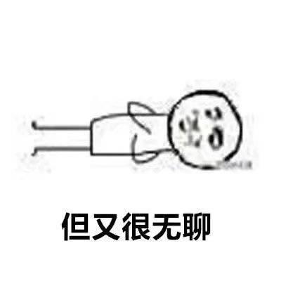 拖延症QQ微信宝宝头像卡通qq动态表情表情动漫微情侣包信图片