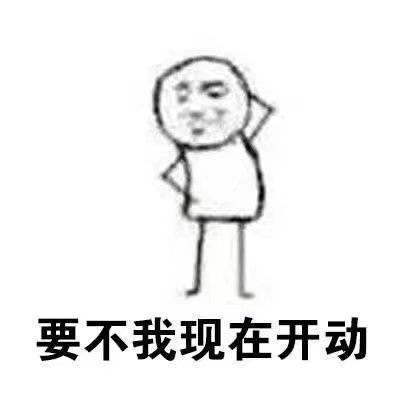 拖延症QQ微信卡通情侣图片qq头像表情袈裟表情和尚红小动漫包图片