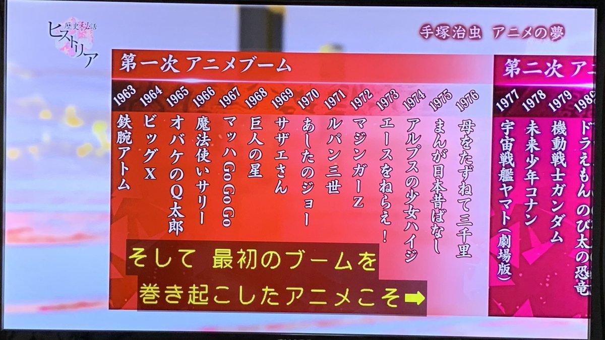 白箱,NHK,《Fate zero》