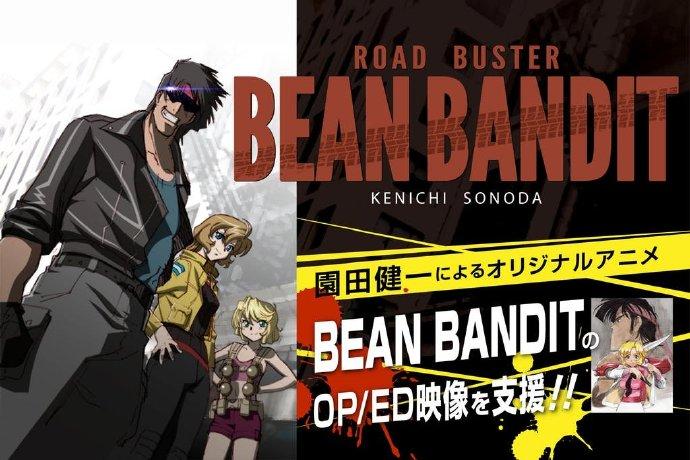 《Bean Bandit》新版动画声优公开 动漫资讯