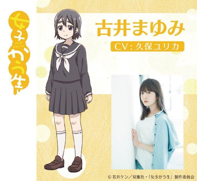 默绘女高,若井健,4月新番