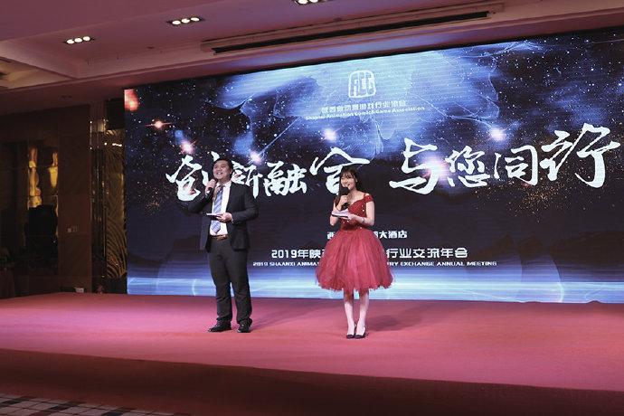 【创新融合 与您同行】2019年陕西动漫游戏行业交流年会圆满举行 原创专区-第26张