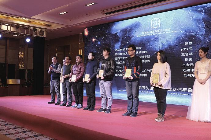 【创新融合 与您同行】2019年陕西动漫游戏行业交流年会圆满举行 原创专区-第13张